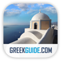 santorini greek guide
